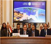 ننشر تفاصيل الاجتماع الوزارى الثالث لمنتدى غاز شرق المتوسط