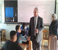 مدير «تعليم الإسماعيلية» يتفقد لجان الشهادة الإعدادية