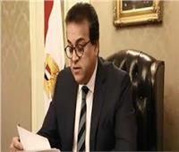 وزير التعليم العالي يفتتح مركز جامعةأسوان للتدريب المهني