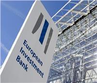 للمرة الثانية.. مصر تتصدر استثمارات البنك الأوروبي لإعادة الإعمار والتنمية بـ2019