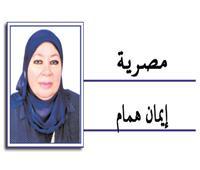 الهدف مصر