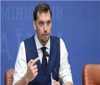 رئيس وزراء أوكرانيا يقدم استقالته والرئيس ينظر فيها