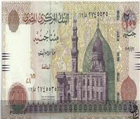 حقيقة تداول عملات ورقية مزيفة فئة الـ«200جنيه»