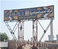 ردود أفعال عن شائعات تصفية شركة الحديد والصلب المصرية