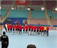 اليوم.. مواجهة قوية لفراعنة اليد أمام الجزائر في نصف نهائي أمم إفريقيا