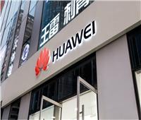 شحن 6.9 مليون هاتف ذكي من هواوي بتقنية الـ5G