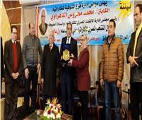 تكريم أبطال مصر للكاراتيه الفائزين بالمراكز الأولي من أبناء المنوفية