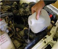 8 أسباب وراء نقص المياه من «ردياتير» السيارة