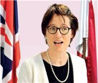 خاص  الحكومة البريطانية: نسعى لتوسيع الاستثمارات في قطاعات جديدة بمصر