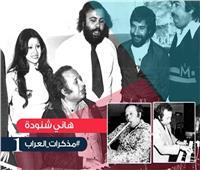 حكايات| العراب هاني شنودة (5).. ممنوع من الحب !