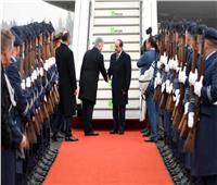 السيسي يصل برلين للمشاركة في «مؤتمر ليبيا»
