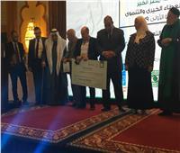 عرفات يفوز بجائزة «الخير» لريادة العطاء بشمال سيناء