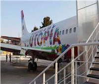 إعادة تدوير الطائرات.. حكاية «المكتبة الطائرة» في المكسيك