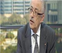 وزير التربية والتعليم يصدر قرارًا وزاريًا بتشكيل اللجنة العليا للتدريب