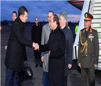 فيديو| وصول الرئيس السيسي لمقر إقامته بألمانيا للمشاركة في مؤتمر برلين