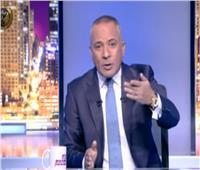 أحمد موسى: الإعلام الأوروبي كشفت نقل أردوغان للإرهابيين من تركيا إلى ليبيا