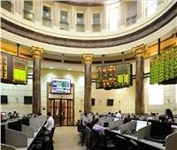 البورصة المصرية تواصل ارتفاعها بمنتصف تعاملات جلسة الأحد