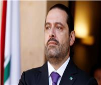 الحريري: تشكيل الحكومة الجديدة بات أمرا ضروريا لوقف العنف