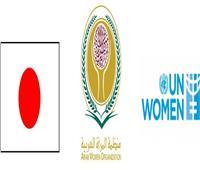 «المرأة العربية» تفتتح ورشة عمل حول«تعزيز أداء البرلمانات العربية في مجال النوع الاجتماعي»