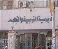 مدير تعليم القاهرة:  لجنة مكافحة الغش الإلكتروني تتابع الامتحانات لحظة بلحظة