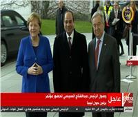 فيديو| لحظة وصول الرئيس السيسي مقر «مؤتمر برلين»