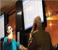 البورصة العراقية تغلق على تراجع بنسبة 0.92%
