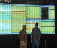 البورصة الأردنية تغلق على ارتفاع بنسبة 0.40%