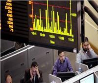 البورصة الفلسطينية تغلق تداولاتها على انخفاض بنسبة 0.51 %