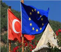 الاتحاد الأوروبي محذرًا تركيا: التنقيب عن الغاز بالمتوسط يهدد أمن المنطقة