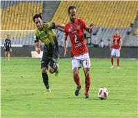 بث مباشر| مباراة الأهلي والمقاولون في الدوري الممتاز