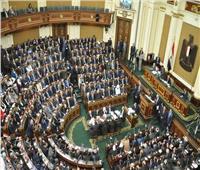 نشاط برلماني مكثف لمجلس النواب في حصاد الأسبوع الماضي