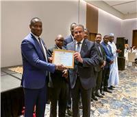 مصر تفوز بجائزة التميز لأفضل تطوير لهيئة بريدية بإفريقيا