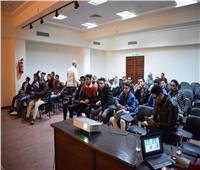 «الهجرة» تنظم دورات تدريبية لـ 650 رائدة وشابا بالبحيرة