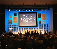 السعودية تشارك في اجتماعات منتدى دافوس الاقتصادي في سويسرا