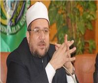 وزير الأوقاف يلقي كلمة هامة عن مواجهة التطرف في حضور الرئيس الموريتاني