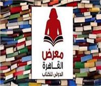 5 ورش فنية للمجلس «القومي للإعاقة»في معرض القاهرة الدولي للكتاب