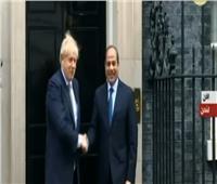 فيديو| لحظة وصول الرئيس السيسي مقر مجلس الوزراء البريطاني