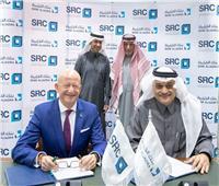 «السعودية لإعادة التمويل العقاري» توقع اتفاقية شراء محفظة بقيمة 250 مليون ريال