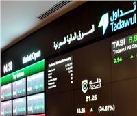 مؤشر سوق الأسهم السعودية يغلق منخفضًا عند مستوى 8445.33 نقطة