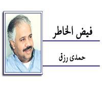 رواية عمرو عبد السميع