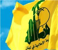 مصدران: حزب الله رشح وزيرين للحكومة اللبنانية الجديدة.. بينهما وزير الصحة