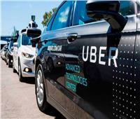 «أوبر» بكاليفورنيا تختبر السماح للسائقين تحديد أسعارهم الخاصة