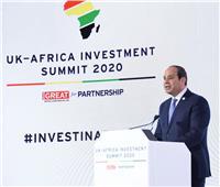 4 محاور رئيسية لأعمال قمة الاستثمار «البريطانية- الأفريقية».. تعرف عليها