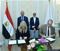 توقيع بروتوكول بين الصحة والأكاديمية العربية للعلوم لتدريب الكوادر البشرية