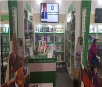 كتب ومجلات في جناح أكاديمية البحث العلمي بسعر رمزي في معرض الكتاب