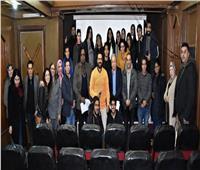 مركز الثقافة السينمائية يُقيم ورشة عن الديكور بمشاركة الجمهور