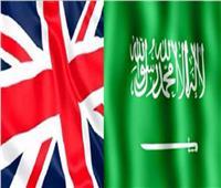 مجلس الأعمال السعودي البريطاني يعقد اجتماعه نصف السنوي بالرياض