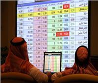 مؤشر سوق الأسهم السعودية يغلق منخفضاً عند مستوى 8428.21 نقطة
