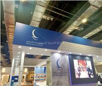 إنفوجراف| حكماء المسلمين يستعرض تفاصيل معرض الكتاب 2020 في أرقام