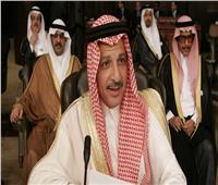 السعودية تطالب واشنطن برفع اسم السودان من قائمة الدول الراعية للإرهاب